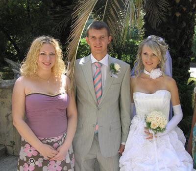 Я с невестой и женихом