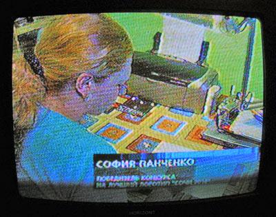 Я в телевизоре