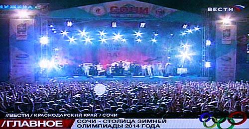 Концерт на площади перед Зимним Театром в Сочи 4 июля 2007