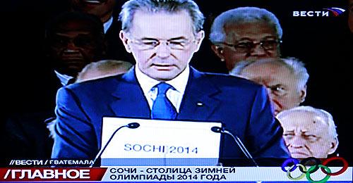 Председатель МОК Роже объявляет победителя — Сочи 2014!