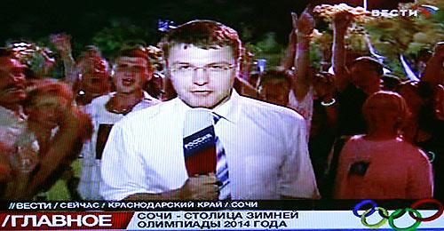 Корреспондент канала «Россия» в людской реке